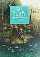 Piotruś Pan w Ogrodach Kensingtońskich - wiek 5+