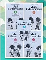Jaś i Janeczka – wiek 4+